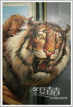 杭州3d立体画 杭州冬夏青青墙绘 杭州墙绘 老虎3d立体画